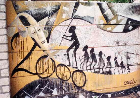 セネガルの首都ダカールのスタジアムの外壁画